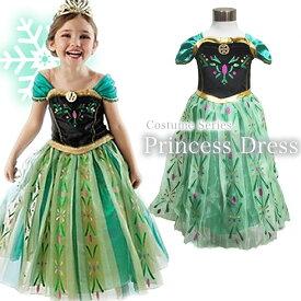 6668f10a2effd  ハロウィン キッズ  緑ロング 半袖 プリンセス ドレス 衣装 女の子用 女の子 子供 ベビー コスチューム
