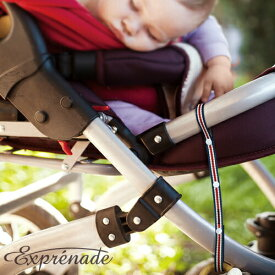 exprenade(エクスプレナード)トイホルダー2本セット☆手軽で簡単!ベビーカーやベビーチェアー、チャイルドシートなど、どこでも取り付けられます☆おもちゃホルダー 落下防止 お出かけ【25】