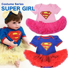 【スーパーマン風 ベビーコスチューム ハロウィーン】ボディスーツ ロンパース チュチュ Halloween 子供 赤ちゃん テーマパーク S M L XLサイズ スーパーマン