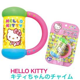 ハローキティ キティちゃん ガラガラ がらがら チャイム ラトル キティ 赤ちゃん おもちゃ ベビー 6ヶ月 1歳 [L2]