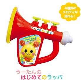 【いないいないばあ うーたん ラッパ】 いないいないばぁ 人形 NHK おもちゃ ワンワン 楽器 子供用 幼児用 [L5]