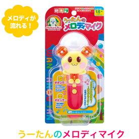 72d2e019dc814  いないいないばあ うーたん メロディマイク  いないいないばぁ うーたん NHK おもちゃ ワンワン 楽器 玩具 子供用 幼児