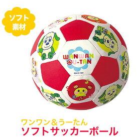【ソフト サッカーボール いないいないばあ】 いないいないばぁ 人形 NHK ワンワン うーたん わんわん 子供用 赤ちゃん用 男の子用 女の子用 [L1]