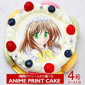 ≪写真ケーキ お祝い≫シェリーブランのキャラクター写真ケーキ4号サイズ直径12cm≪2〜3名用サイズ≫生クリーム・イチゴクリーム・チョコクリームの3種類から選べる写真ケーキ 5P04Jul15