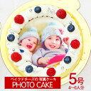 ≪写真ケーキ お祝い≫シェリーブランのオリジナルベイクドチーズ 写真ケーキ5号サイズ直径15cm≪4〜6名用サイズ≫濃厚なチーズの本格チーズケーキ