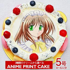 ≪写真ケーキ お祝い≫シェリーブラン マカロン キャラクター写真ケーキ5号サイズ直径15cm≪4〜6名用サイズ≫生クリーム・イチゴクリーム・チョコクリームの3種類から選べる写真ケーキ