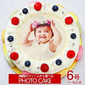 ≪写真ケーキ お祝い≫シェリーブランのオリジナル写真ケーキ6号サイズ直径18cm≪7〜10名用サイズ≫生クリーム・イチゴクリーム・チョコクリームの3種類から選べる写真ケーキ 5P04Jul15