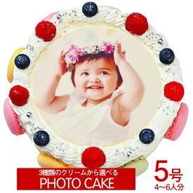 ≪写真ケーキ お祝い≫シェリーブラン マカロン 写真ケーキ5号サイズ直径15cm≪4〜6名用サイズ≫生クリーム・イチゴクリーム・チョコクリームの3種類から選べる写真ケーキ
