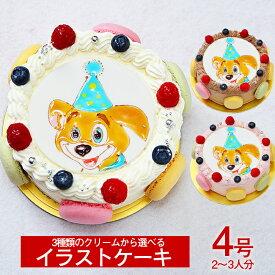 ≪写真ケーキ お祝い≫シェリーブランのキャラクターケーキ4号サイズ直径12cm≪2〜3名用サイズ≫生クリーム・イチゴクリーム・チョコクリームの3種類から選べるキャラクターケーキ
