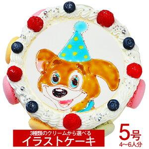 ≪写真ケーキ お祝い≫シェリーブラン マカロン キャラクターケーキ5号サイズ直径15cm≪4〜6名用サイズ≫生クリーム・イチゴクリーム・チョコクリームの3種類から選べるキャラクターケー