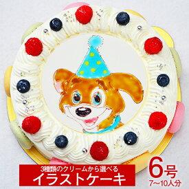 ≪写真ケーキ お祝い≫シェリーブランのキャラクターケーキ6号サイズ直径18cm≪7〜10名用サイズ≫生クリーム・イチゴクリーム・チョコクリームの3種類から選べるキャラクターケーキ