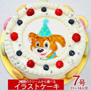≪写真ケーキ お祝い≫シェリーブラン マカロン キャラクターケーキ7号サイズ直径21cm≪11〜14名用サイズ≫生クリーム・イチゴクリーム・チョコクリームの3種類から選べるキャラクターケー