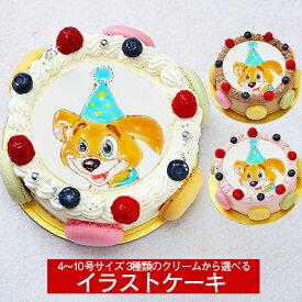 キャラクターケーキ マカロン キャラクターケーキ バースデーケーキ≪2〜3名用≫直径12cmから≪23〜30名用≫30cmまでご用意生クリーム・イチゴクリーム・チョコクリームから選べるキャラクターケーキ シェリーブラン