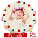≪写真ケーキ お祝い≫シェリーブラン マカロン 写真ケーキ9号サイズ直径27cm≪19〜22名用サイズ≫生クリーム・イチゴクリーム・チョコクリームの3種類から選べる写真ケーキ