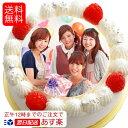 あす楽 写真ケーキ 送料無料 バースデーケーキ 4号12cm 2〜3名用 (送料無料 ギフト お返し スイーツ 喜ばれる スイ…