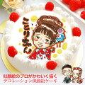 【20代女性】本人不在誕生会にはオーダーケーキ!推しの誕生日を祝うパーティー用のケーキは?