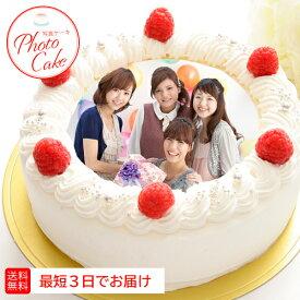 写真ケーキ 送料無料 バースデーケーキ 6号18cm 7〜10名用 (送料無料 ギフト お返し スイーツ 喜ばれる お取り寄せ バースデーケーキ スイーツ ありがとう デコレーションケーキ 冷凍可 ケーキ)