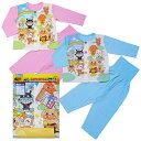 ec65ae12fc16 Long sleeves pajamas Anpanman with the Anpan-Man T-cloth change of clothes  exercise bellyband for 2