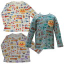 05ee7b32ae4a Whole pattern long sleeves T-shirt Anpanman with the Anpan-Man T-cloth  pocket for 2