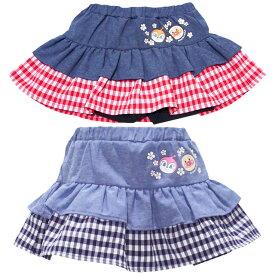 【夏物SALE】2020年 夏物 アンパンマンガール 天竺 パンツ付きスカート スカパン Anpanman Girl