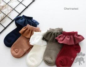 Cherirselect キッズソックス 靴下 セット商品 秋の新作 フリルソックス 女の子 韓国子供服 輸入雑貨 こども服