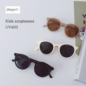 キッズ サングラス UV400 紫外線対策 UV 子供用 日焼け予防 お洒落キッズ アウトドア ファッションサングラス