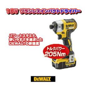 【送料無料】DEWALT デウォルト デオルト充電式インパクトドライバー DCF887M218Vブラシレスインパクトドライバー