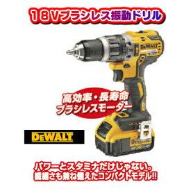 【送料無料!】DEWALT デウォルト18Vブラシレス振動ドリルDCD796M2