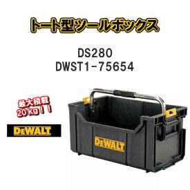【送料無料!】DEWALTデウォルト デオルトトート型ツールボックスDWST1-75654