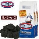 BBQに最適♪【KINGSFORD キングスフォード チャコール】 炭 バーベキュー用豆炭 8.43kg×2個セット お得セット