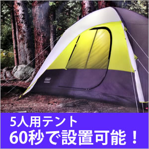 Coleman instant dome five for tent Coleman TENT INSTANT DOME tent-only storage bag & cherrybell_kitchen   Rakuten Global Market: Coleman instant dome ...
