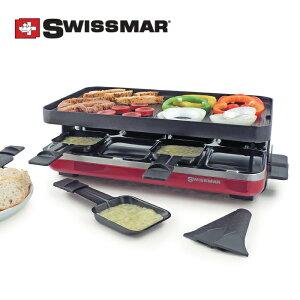 ラクレット ホットプレート スイスマー swissmar valais