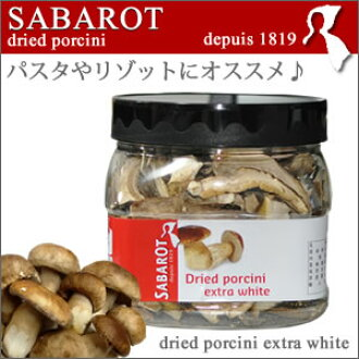 SABAROT dried porcini mushrooms (sliced) 100 g pasta soup risotto with dried porcini