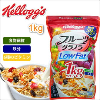 Kellogg's fruitgranola loft 1 kg mass full GRA LOW FAT Granola Granola nutrition rich