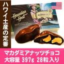 Hawaiianmakadamia m1