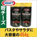 Parmesan_m1