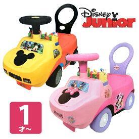 乗用玩具 足けり ディズニー アクティビティ ライドオン ショベルカー 手押し車 ライドオン 乗り物 ミッキー ミニー ガード付き 押し棒付き コントロールバー付き 1才 お誕生日(ミッキー)