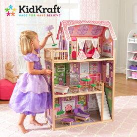 ドールハウス 家具付 キッドクラフト アメリアドールハウス 木製ドールハウスセット 2階+屋根裏部屋付 おままごと KIDKRAFT バービー リカちゃん にぴったり