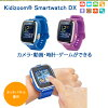 NEW vtech children's kids smartwatch Deluxe kidizoom SMARTWATCH DX camera kids cameras video game charge touch screen