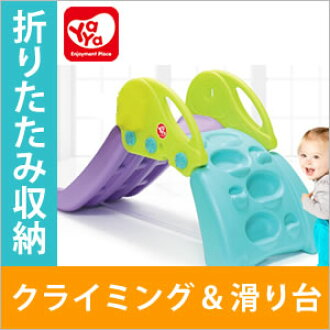 滑动可折叠玩具儿童幻灯片幻灯片店在玩具玩具玩具剧场丫丫攀岩
