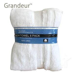GRANDOUR グランドール 綿100% 高級バスタオルお得な★ホワイト 6枚セット