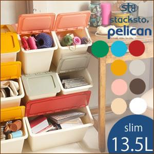 stacksto pelican(スタックストー ペリカン) slim 13.5L 食品ストックや分別ゴミ箱として