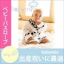 Babymio m1