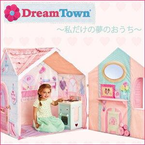 Kids tent Playhouse series dream town cottage with stove tent tent House childrenu0027s Pink House  sc 1 st  Rakuten & cherrybell_kitchen | Rakuten Global Market: Kids tent Playhouse ...