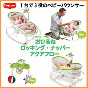 tiny love tiny love 3-in-1 Rocker Napper ohirune rocking Knapper baby bouncer music light reclining aquaflow touch NAP bed chairs  sc 1 st  Rakuten & cherrybell_kitchen | Rakuten Global Market: tiny love tiny love 3 ... islam-shia.org