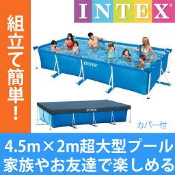 INTEX(Intec製造)大型INTEX Intec廣場架子遊泳池家庭架子遊泳池4.5m x 2.2m x 84cm大型遊泳池家族小孩小孩乙烯樹脂遊泳池