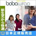 4bobawrap_main1