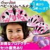 現在只是與獎金 ★ suberi 頭盔 2 顏色 (亞曆克斯 & 伊莉莎白) 孩子頭盔小孩頭盔三輪車來平衡自行車損傷預防安全兒童初級頭盔聖誕