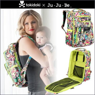 jujube JJB Be right bag belite bags iconic TOKIDOKI iconic backpack