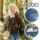 抱っこひも おしゃれ 抱っこ紐 boba mini ドールキャリア 人形用抱っこ紐 子供用抱っこ紐 子ど用抱っこ紐 だっこひも …